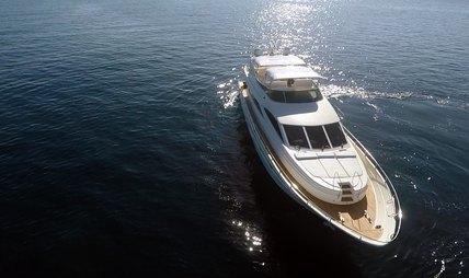 Hemera IV Charter Yacht - 5
