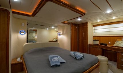 Ananas Charter Yacht - 8