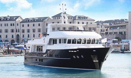 Samsara Charter Yacht - 6