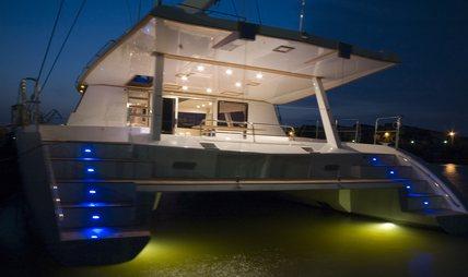 Depende IV Charter Yacht - 5