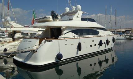 NEVER ONE Charter Yacht - 6