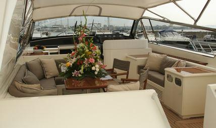 Eden Erina Charter Yacht - 4