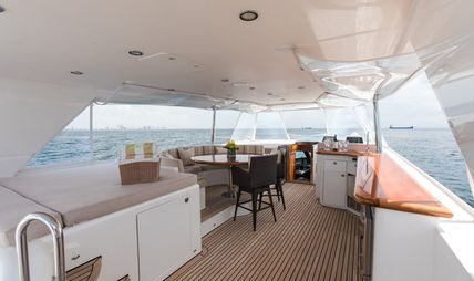 BW Charter Yacht - 4