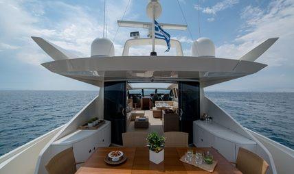 Sun Anemos Charter Yacht - 3