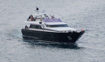 Shiva Charter Yacht - 2