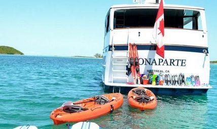 Bonaparte Charter Yacht - 2