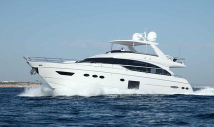 Samakanda Charter Yacht - 2