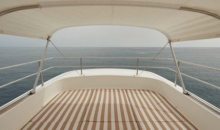 Imagine Charter Yacht - 2
