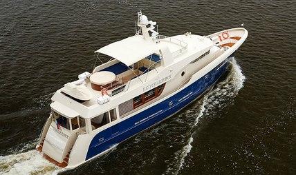 Петропавловск Charter Yacht - 3