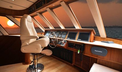 Bolder Won Charter Yacht - 7