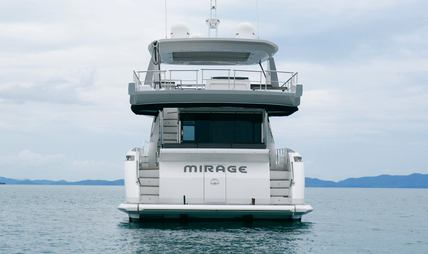 Mirage Charter Yacht - 5