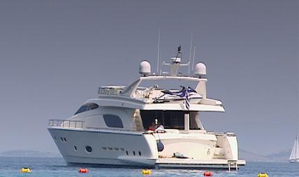 Armonia Charter Yacht - 5