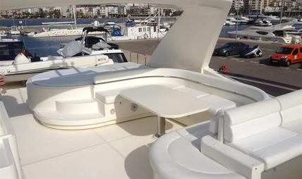 Monticello II Charter Yacht - 2