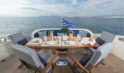 Almaz Charter Yacht - 4