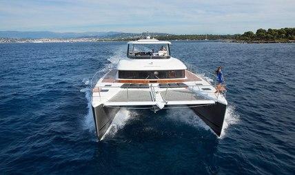 Drago Charter Yacht - 2