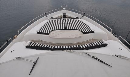 Mello Charter Yacht - 3
