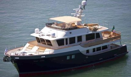 Sapucai Charter Yacht