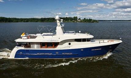 Петропавловск Charter Yacht