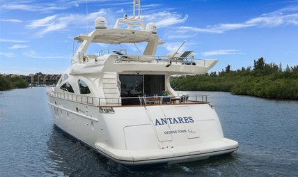 Antares Charter Yacht - 5