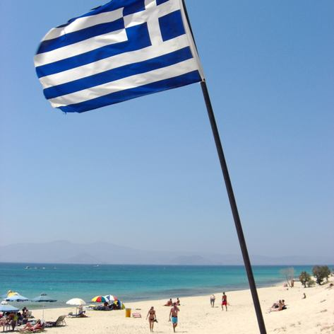 Naxos photo 9