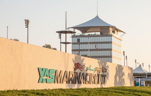 Abu Dhabi YAS marine circuit