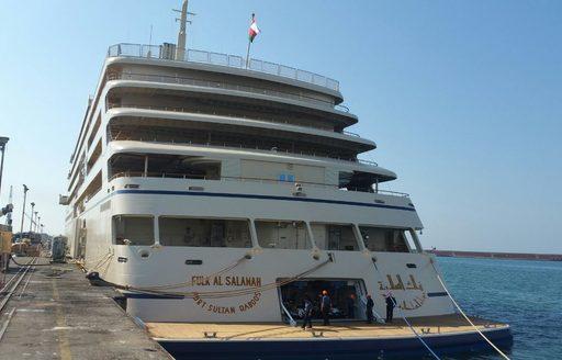 Meet the New World's Largest Yacht: Superyacht 'Fulk Al Salamah' photo 7