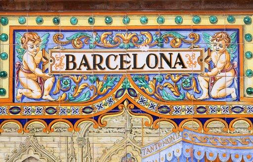Famous ceramic decoration in Plaza de Espana, Sevilla, Spain