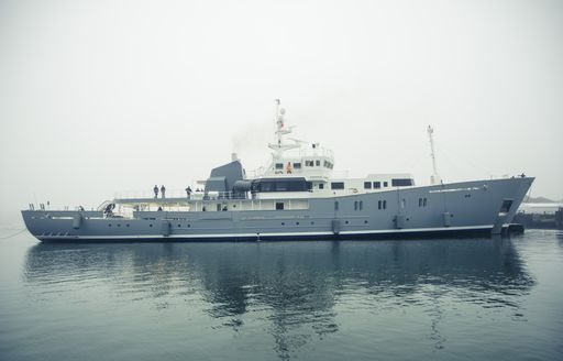 71m Converted Superyacht ENIGMA XK for Charter photo 2