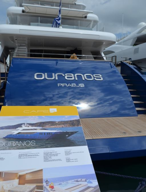 Inside Look at the Greek Yachting Association photo 8