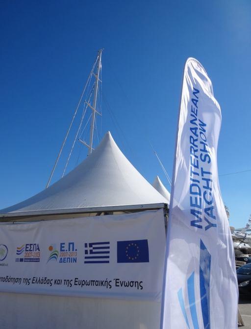 Mediterranean Yacht Show 2014 banner