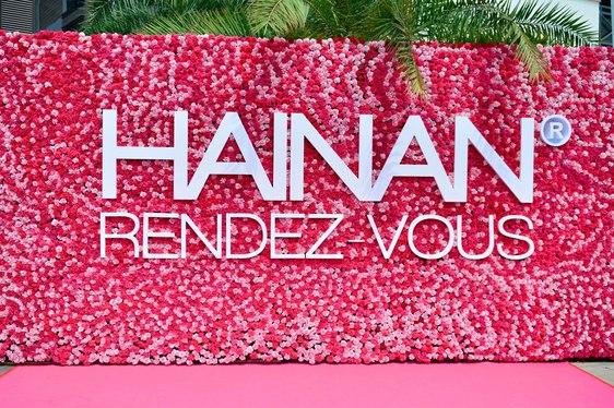 Hainan Rendez-Vous 2014