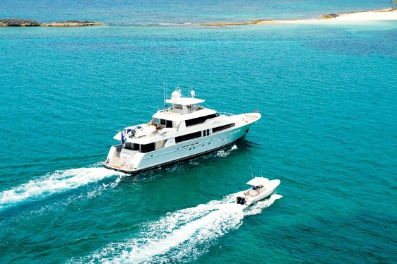 Superyacht ARIOSO Open For Charter in The Caribbean Without Delivery Fees
