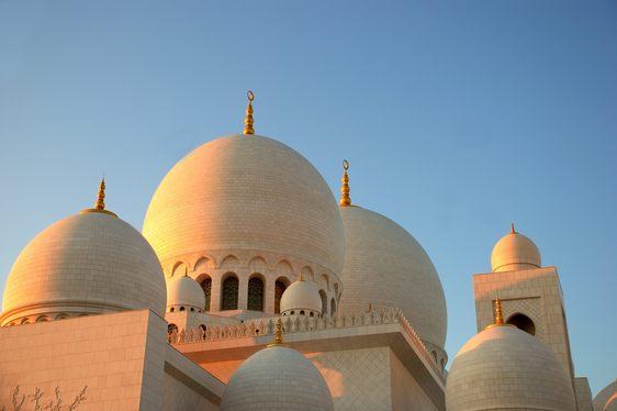 Arabian Gulf Destination Guide