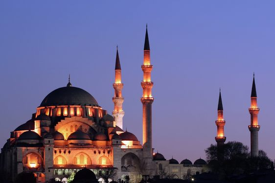 Istanbul Destination Guide