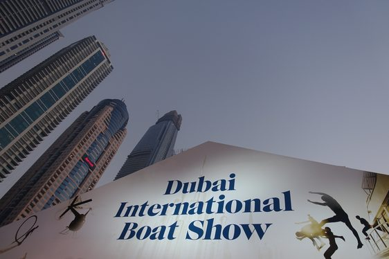 VIDEO: Day 2 at the Dubai International Boat Show 2017