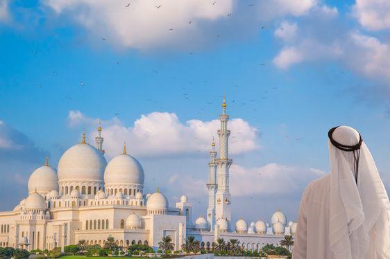 Abu Dhabi Destination Guide