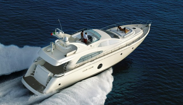 George V Charter Yacht - 3