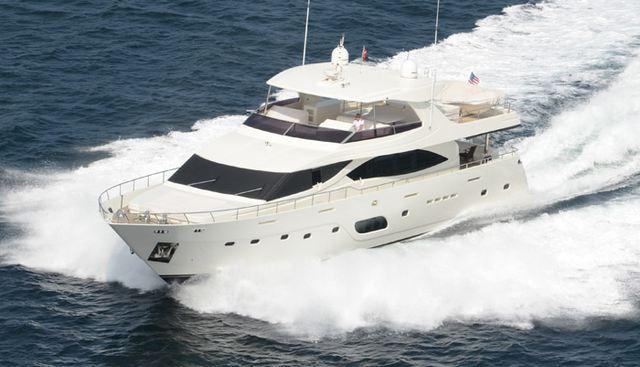 Sevval Charter Yacht - 2