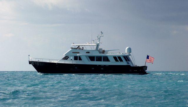 Nirvana Charter Yacht - 2