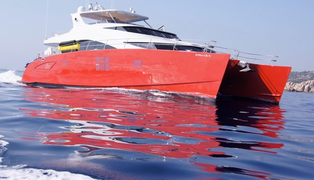 Mas Charter Yacht - 2