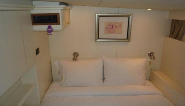 Sealord Charter Yacht - 7