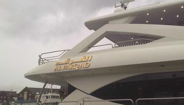 Al Farqad Charter Yacht - 2