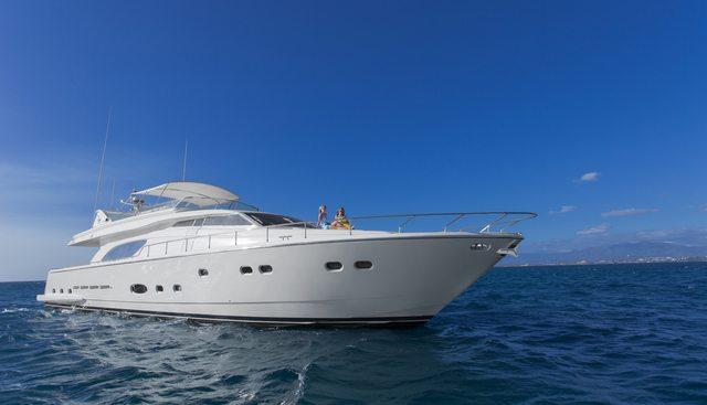 Iroue Charter Yacht - 2