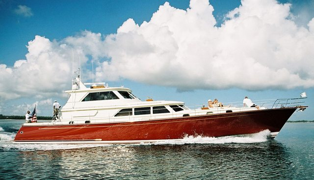 Discovery Charter Yacht - 2