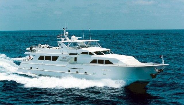 Amixtli Charter Yacht - 3