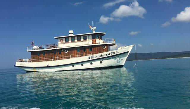 Princess Katharine Charter Yacht