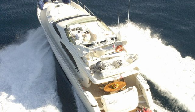 Lady Isabel Charter Yacht - 2