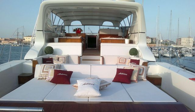 Antares K Charter Yacht - 2