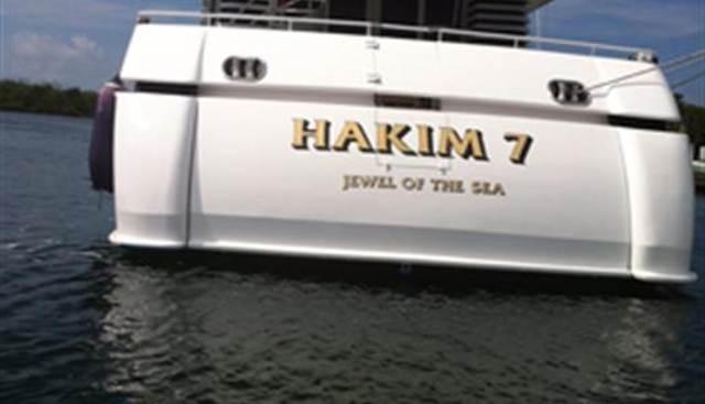 Hakim 7 Charter Yacht - 5