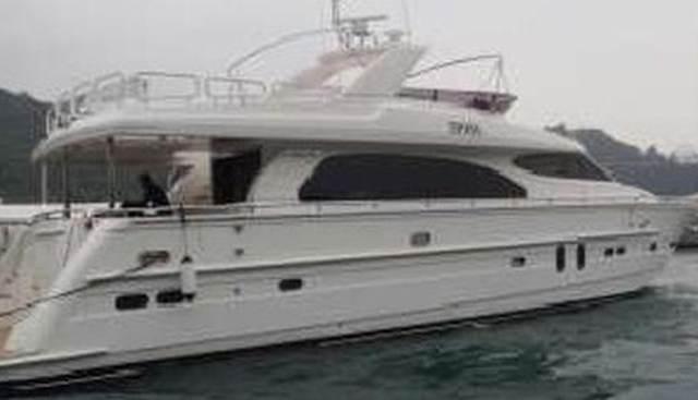 Horizon Elegance Charter Yacht - 2